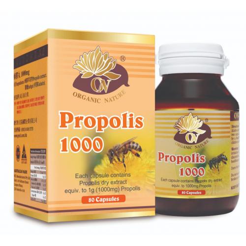R089 : AUSUPREME Propolis 80's