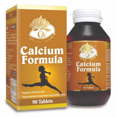 R094 : AUSUPREME Calcium Formula