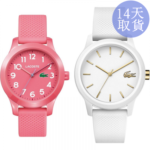 W182 : LACOSTE 2070004 Ladies and kids Set Watch